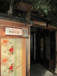 blackcat写真館: Kyoto Gion Walking 2