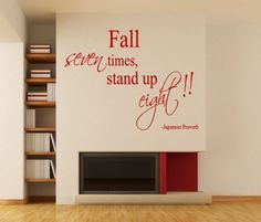 JJ Packer The StarsWall Decal Quotes Inspirational And Bible - Bible verse wall decals