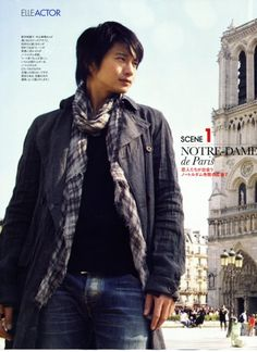 Osamu Mukai in France. All About Japan, Japanese Drama, Voice Actor, Beautiful Person, Actors & Actresses, Boyfriend, Handsome, Singer, Guys