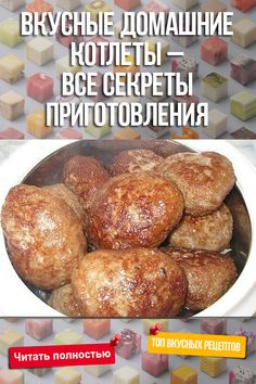 Delicious homemade meatballs – all cooking secrets – maris … – Chicken Recipes Ukrainian Recipes, Russian Recipes, Italian Chicken Dishes, Russian Dishes, Cooking Recipes, Healthy Recipes, Baked Chicken Recipes, Food For A Crowd, Food Blogs
