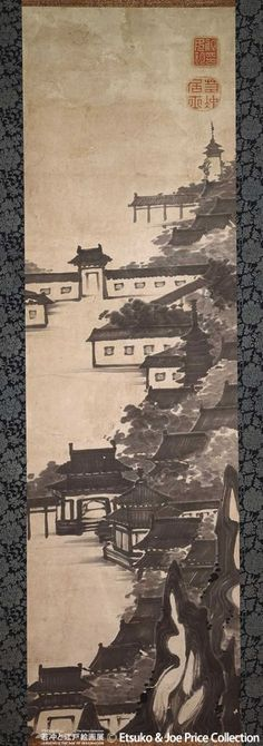 黄檗山萬福寺境内圖, 伊藤若冲, 18th century,Japan