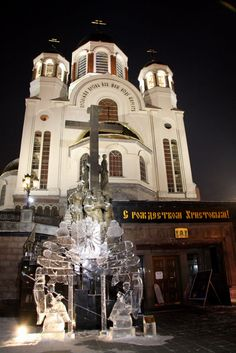 Christmas in Yekaterinburg, Russia