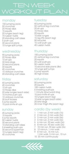 10 week exercise plan. Not so sure if I'm gonna do this or not, but oh well haha.