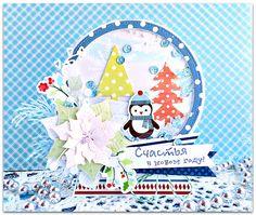 скрапбукинг, открытка необычной формы, открытка-шар, новогоднее, пингвин, шейкер