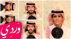 Asala Nasri - Ela Mata (Cover by Alaa Wardi & Sultan Al-Jameel)Song Cover http://ift.tt/2xDril6