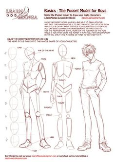 This especially helped me cause i forgot how to draw guys :p