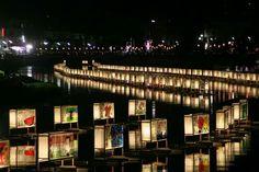 Furutone Ryuto Festival in Sugito, Saitama.
