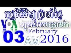 VOA Khmer Radio News,03 Frebruary 2016,Morning,Khmer Radio News,VOA Khme...