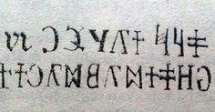 Az énlaki feliratról Orbán Balázs 1864-ben számolt be híres művében A Székelyföld leírásában. Lássuk, hogyan vélekedett a rovásleletről.    ...