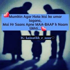 Father Quotes In Hindi, Father Daughter Love Quotes, Love My Parents Quotes, Mom And Dad Quotes, Love Parents, Cute Love Quotes, Love U Mom, Love My Family, Funny Girl Quotes