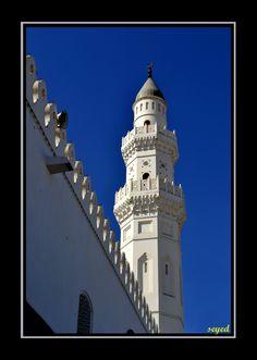 minaret ghoba - mosque ghoba, Al Madinah - Saudi Arabia