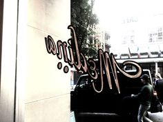 Interior Design in Vancouver: Hand painted sign at Medina restaurant.