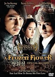 Frozen Flower - Starring Joo Jin Mo, Zo In Sung, Song Ji Hyo. - It's a great film: A love story between two men. Marvelous acting from each star, especially Joo Jin Mo; he owns the screen completely. Cha Tae Hyun, Jun Ji Hyun, A Frozen Flower, Jo In Sung, Joo Jin Mo, Kwon Sang Woo, Korean Drama Online, Korean Drama Movies, Korean Dramas