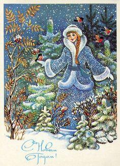 Снегурочка в винтажных открытках