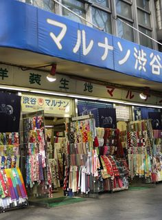 Marunan fabric store in Shibuya, Tokyo - went here the last time I was in Tokyo and loved it!!