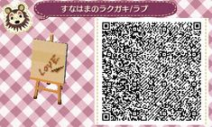 ACNL QR Code: Sand Art (Four Designs)