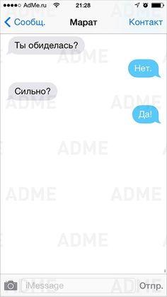 правдивых открыток Фитнес для мозга юмор  23 СМС в которых вся суть женщины