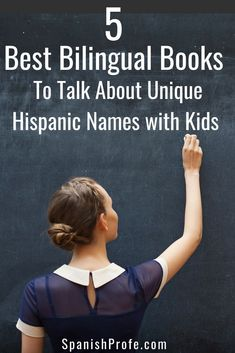 Five best Bilingual books to talk about unique Hispanic or Latino names with your kids or students. Great books in Spanish for back to school, Hispanic heritage month or anytime you are teaching about culture. Could be used to extend a cultural topic, to