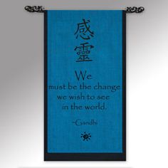 @Overstock - Add an inspirational touch to your home decor with a beautiful wall hanging.  This 'Be the Change' scroll placed in a special spot will always be there to remind you of Gandhi's words of wisdom.  http://www.overstock.com/Worldstock-Fair-Trade/Be-The-Change-Ganhdi-Quote-Scroll-Indonesia/5036519/product.html?CID=214117 $29.69