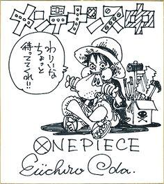 ONE PIECE:尾田栄一郎手術のため2号連続で休載 - 写真特集 - MANTANWEB(まんたんウェブ)