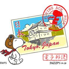 PEANUTSメールマガジン|SNOOPY.co.jp :スヌーピー公式サイト