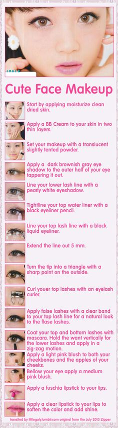Cute Face Makeup Tutorial from teh July 2013 issue of Zipper
