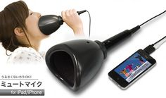 Quirky gadget shop (Japanese, does ship)   This is a Noiseless USB mic for iphone/ipad
