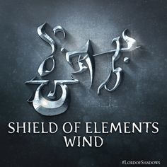 The last #LordOfShadows rune of the day is the elemental shield of wind! (@ShadowhunterBks) | Twitter