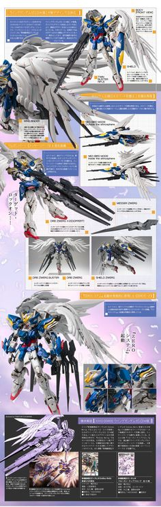 P-Bandai FIX FIGURATION METAL COMPOSITE WING GUNDAM ZERO EW CUSTOM: Full Official Images, Info Release http://www.gunjap.net/site/?p=324804