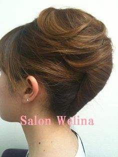 Bun Hairstyles, Wedding Hairstyles, Simple Hairstyles, French Twist Updo, Hair Arrange, Salon Style, Hair Dos, Gorgeous Hair, New Hair