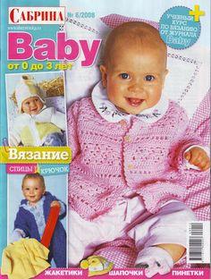 Sabrina_Baby_2008-06 - 猫咪窝(4) - Álbuns da web do Picasa
