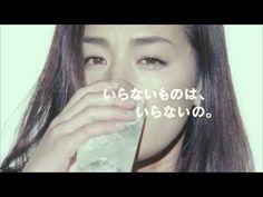 TaKaRa 水果酒「ZERO版」篇 30s (繁中) - YouTube