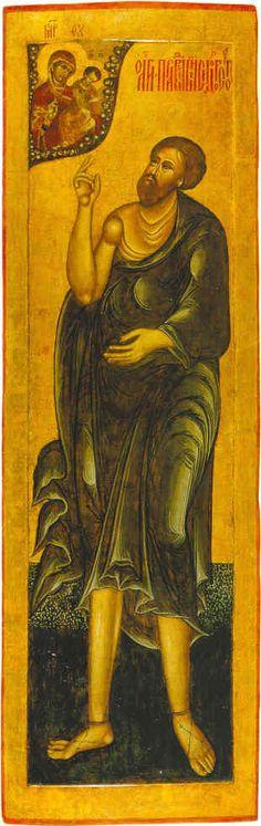 Исидор Ростовский,  предстоящий Богоматери с Младенцем  XVII