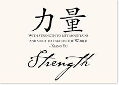 Chinese Proverbs Table Names and Table Cards - Documents and Designs Chinese Symbol Tattoos, Japanese Tattoo Symbols, Chinese Symbols, Japanese Tattoos, Japanese Quotes, Chinese Quotes, Chinese Words, Proverbs Tattoo, Proverbs Quotes