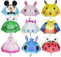 How cute umbrella !! many animal design.  and most important , it is safe design to protect kids  .love it