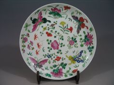 Antique Chinese Famille Rose Porcelain Plate, Marked. 19th century. Diameter: 9 ¼ inches. Provenance: From a Washington DC estate. | Sold USD $175