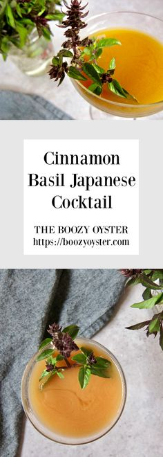 This cinnamon basil Japanese cocktail is smooth, sweet, and subtly spicy.