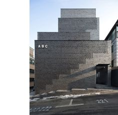 ABC 사옥 : WISE Architecture