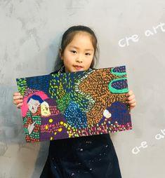 빈 센트 반 고흐[킨더 (초등) 수업 / 시흥시 정왕동 배곧 미술학원 - 창의미술 크리아트 ] : 네이버 블로그 School Art Projects, Art School, Art Lessons For Kids, Art For Kids, Kid Art, Art Lesson Plans, Creativity, Manualidades, Artists