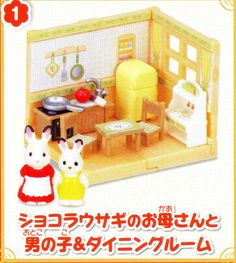 Sylvanian Families Capsule Toy Miniature Family Series Figure #1 Kitchen with Rabbit Mom & Daughter