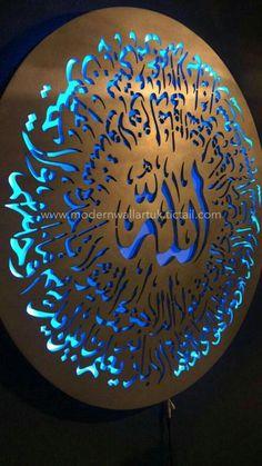 Shop LED Ayatul Kursi Art Circular Wood from Modern Wall Art UK in Sculptures, Art, available on Tictail from Wall Art Uk, Mural Wall Art, Modern Wall Art, Large Wall Art, Wood Painting Art, Wood Art, Wood Wood, Islamic Wall Decor, Ayatul Kursi
