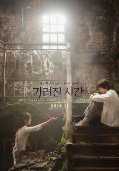 カン・ドンウォン「隠された時間」11月公開確定...神秘的なポスター公開
