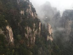 Gebirgslandschaft Huangshan