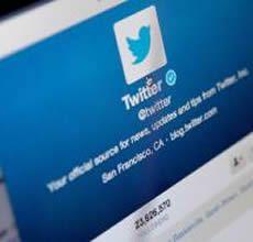 Twitter Addio ai 140 caratteri