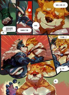 Anime Dad, Manga Anime, Furry Comic, Anime Furry, Short Comics, Various Artists, Furry Art, Location History, Couple