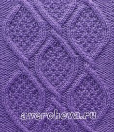 pattern spokes 554
