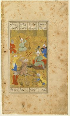 Folio from a Shahnama (Book of kings) by Firdawsi (d.1020); verso: Daughters of Barzin Dance for Bahram Gur; recto: text: Bahram Gur and Barzin Shah 1520-1530 Safavid period  Ink, opaque watercolor and gold on paper H: 30.8 W: 18.0 cm  Shiraz, Iran  Purchase--Smithsonian Unrestricted Trust Funds, Smithsonian Collections Acquisition Program, and Dr. Arthur M. Sackler S1986.208