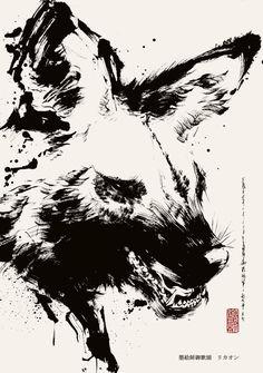 リカオン Ink Painting, Watercolor Art, Dragon Oriental, Monkey Drawing, Monochromatic Art, Samurai Artwork, Charcoal Sketch, Black White Art, Pen Art