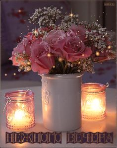 romantic pink roses and candles by ℓυηα мι αηgєℓ ♡ Bougie Partylite, Bougie Candle, Romantic Candles, Beautiful Candles, Candle In The Wind, Rose Candle, Rose Cottage, Candle Lanterns, Votive Candles