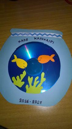 θήκη για cd - αναμνηστικό σχολείου - packaging cd